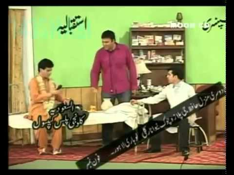 CHOO MANTAR - New Pakistani Punjabi Stage Drama