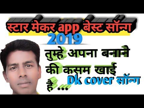 Download thumbnail for Tumhe Apna Banane Ki Kasam | Cover Song