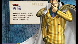 getlinkyoutube.com-One piece pirate warrior 3 Kizaru lv 100 gameplay SSS