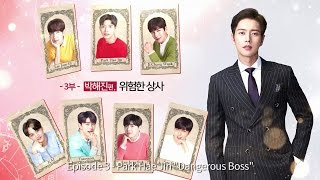 "[LOTTE DUTY FREE] 7 First Kisses (ENG) #3 Park Hae Jin ""Dangerous Boss"""