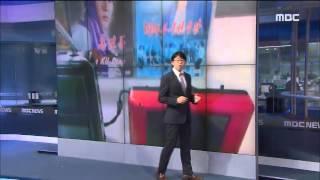 getlinkyoutube.com-[15/03/31 뉴스데스크] 남한 드라마 인기에 北 '비상'…단속도 무용지물