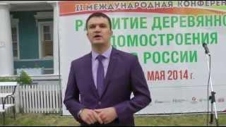 Интервью с заместителем губернатора Вологодской области Алексеем Кожевниковым.