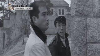 getlinkyoutube.com-김기덕 감독, '맨발의 청춘' 신성일 캐스팅한 이유는?_채널A_그때그사람 29회