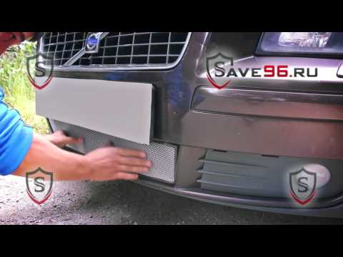 Защита радиатора на Volvo S40 (Вольво С г.в.