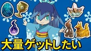 getlinkyoutube.com-ふぶきの迷宮でヌーパーツ集めまくったらふぶき姫はたくさんゲットできるのか? 妖怪ウォッチ3 スキヤキ#20