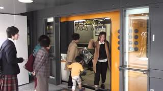 getlinkyoutube.com-【祝・開業】アストラムライン 新白島駅