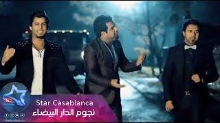 """getlinkyoutube.com-ياسر الماجد و محمود التركي و وسام حلمي """" حبيبي هوة """" -#فيديو كليب"""