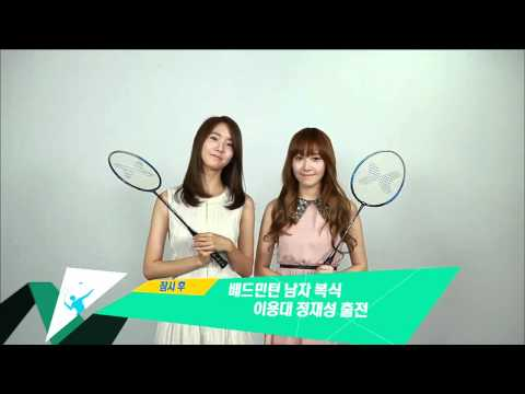 120728 SNSD YoonA & Jessica @ MBC 2012 London Olympic Games Badminton