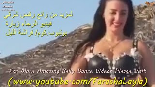 getlinkyoutube.com-Beautiful Armenian Safinaz-Sofinar Gourian Hot & Sexy Egyptian Belly Dance #5 صافيناز رقص شرقي مصري