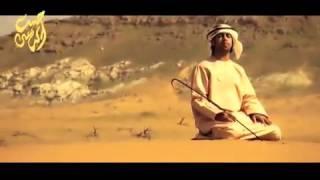 بدو الخويره   حبيب الياسي   Badu el khwera   Habib El Yasi