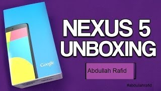 فتح صندوق نكسوس 5 Nexus 5 Unboxing I