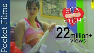 Cute couples in love | Hindi Short Film - Sex Fight