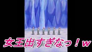 getlinkyoutube.com-[電波人間のRPG FREE! 氷のEXステージ3連発!!] マフィのぼやき実況プレイ その51