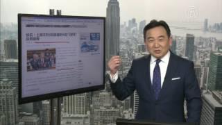 getlinkyoutube.com-【今日点击】上海市长杨雄被辞职 习近平正式动手(习近平打虎_杨雄请辞)