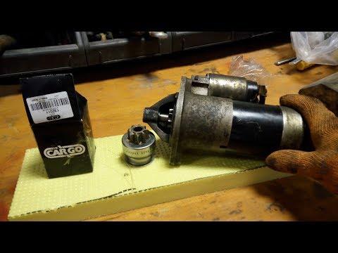 Замена бендикса стартера (Replace Starter Bendix Gear Driver Gear Clutch)