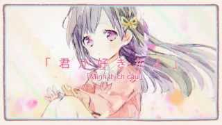 getlinkyoutube.com-【Hanemi FS】 Haato no Atoaji (Aftertaste of the Heart) - IA 【Vietsub】