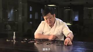 getlinkyoutube.com-观鉴时刻:揭秘西藏天珠的神秘传说(下)