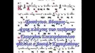 getlinkyoutube.com-Τρισαγιον Δυναμις πλ του δ΄΄ Γεωρ..Σιαπεροπουλου..Δανιηλ