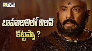 Shocking : Baahubali Villian is Kattappa? || Why did Kattappa kill Baahubali? #WKKB - Filmyfocus.com