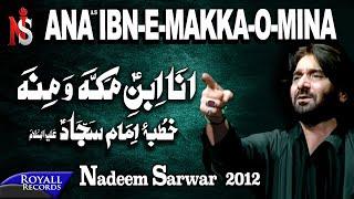 getlinkyoutube.com-Nadeem Sarwar | Ana Ibne Makka o Mina | 2012