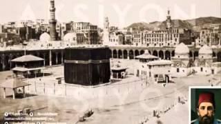 getlinkyoutube.com-آذان عثماني (تركي) بصوت السلطان عبد الحميد الثاني رحمه الله .