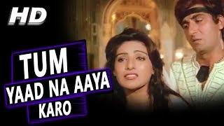 Tum Yaad Na Aaya Karo (Sad Version)|Shabbir Kumar,Lata Mangeshkar|Jeene Nahi Doonga Songs|Raj Babbar