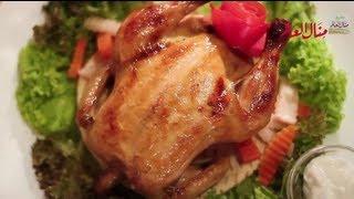getlinkyoutube.com-دجاج مشوي مع الثومية - مطبخ منال العالم رمضان 2013
