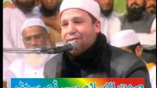 getlinkyoutube.com-QARI RAMZAN AL HINDAWI LAHORE 2006.mp4
