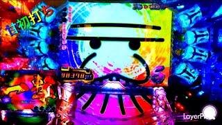 getlinkyoutube.com-【パチンコ新台初打ちCR天才バカボンV!V!バカボット! 甘デジ~バカなお前らはバカボン好きかね?~】プレミアレインボー背景一撃、7テンパイ、赤保留、大当り
