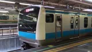 getlinkyoutube.com-JR東日本のとても親切な車掌さん!(発車時に手を振ってくれました!)