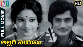 getlinkyoutube.com-Allari Vayasu Telugu Full Movie | Murali Mohan | Jayachitra | Kanta Rao | Indian Video Guru