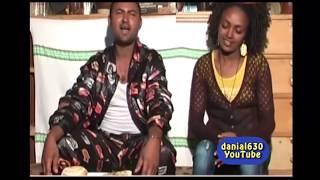 Endalkachew Yenehun - Ashebel Gedaye (Ethiopian New Music 2016)