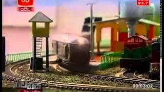 getlinkyoutube.com-Sri Lanka Model Trains ( Model Locomotive) Part 2