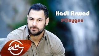 getlinkyoutube.com-Hadi Aswad - Oxygen 2015 // هادي أسود - أوكسجين