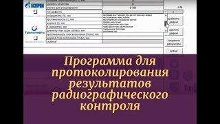 Сервис для условной записи и оценки результатов РК