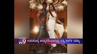 Rachita Ram Is New Padmavathi Opposite Dhuniya Vijay In Rs 2 Crore Song