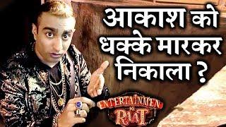 What? Akash Dadlani KICKED OUT from 'Entertainment Ki Raat' !