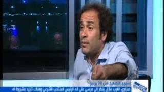getlinkyoutube.com-عمرو حمزاوي للحدث المصرى مع الوروارى: الاسلاميون يكرسون للعنف ويدعون لنبذه