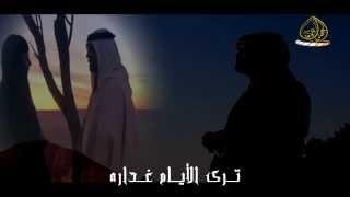 شيلة زمانك لوصفا لك يوم كلمات الشاعر علي محمد القحطاني اداء منشد جهينة ابو تركي السناني