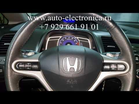 Скрутить пробег Honda Civic 2007г.в, как скрутить пробег без снятия приборной панели, Раменское