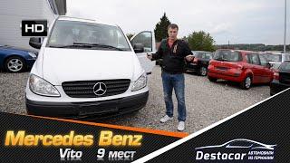 getlinkyoutube.com-Mercedes Benz Vito из Германии (Что не стоит покупать)