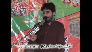 getlinkyoutube.com-Zakir Waseem Abbas Baloch 28 August 2014 Wapsi Madina Dhamali Syedan Gujrat
