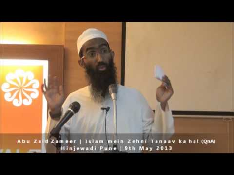 Kya office ya ghar mein quranic ayat makka madina ke phtos laga sakte hai   Abu Zaid Zameer