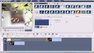 getlinkyoutube.com-شرح برنامج اليوليد فيديو 11 عبدالله الشمري.avi