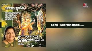 getlinkyoutube.com-Suprabhatham | Unarunaroo Unnikkanna
