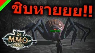 getlinkyoutube.com-Goat MMO Simulator #5 - อัศวิน 4 ขาจอมฮา