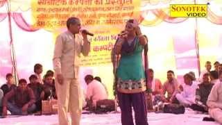 Haryanvi Ragni- Piya Meri Jins   Ghunghta Khol De Gori   width=