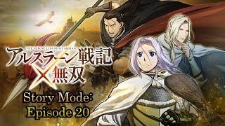 getlinkyoutube.com-PS4 Arslan Senki X Musou - Episode 20: Duel Before the Gods