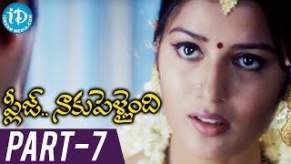 getlinkyoutube.com-Please Naaku Pellaindi Full Movie Part 7 || Raghu, Rajiv Kanakala, Sruthi Malhotra