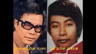 getlinkyoutube.com-Yup Men Soben Keun Oun ( Chinese )( Khmer ) Huang Qing Yuan and Im Songsoeum